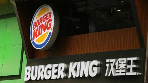 汉堡王最大特许经营商算错折扣,损失超1200万美元