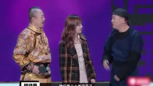 《还珠》剧组在节目中相重聚,柳青一张嘴,却意外暴露20年没见面?