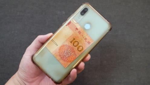 不管什么手机,在手机壳后放张人民币,不是迷信,看完恍然大悟