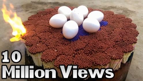 奇葩脑洞试验:2000根火柴烤制7颗鸡蛋,神奇的事情发生