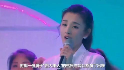 """童星出道扮演""""貂蝉"""",如今13岁出落成现实版""""貂蝉"""""""