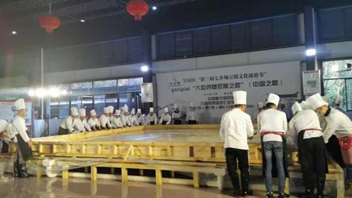 昆明100余人制作6吨重超级豆腐 将申报中国之最基尼斯记录