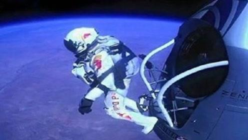 当年从3.9万米高的太空中,跳伞回地球的人,现在怎么样了?