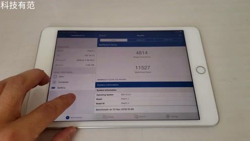 iPad Mini5 iOS13.2.2 Geekbench4跑分测试