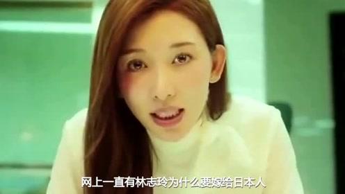 """林志玲和老公拍婚纱照穿着朴素,""""小娇妻""""状撒娇太少女了"""