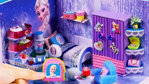 趣味微型制作:做紫色小床