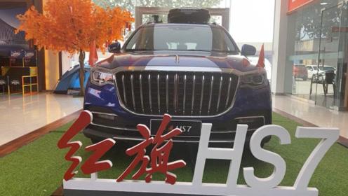国产豪华SUV红旗HS7,车长5米,3块液晶屏,Q7的档次卖Q5的价格