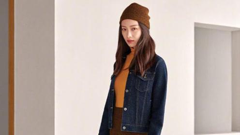 倪妮发文提醒天冷保暖 晒美照姜黄色造型时尚不减