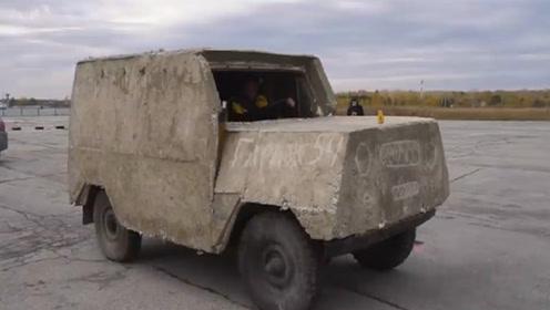 战斗民族大叔用水泥打造汽车,一脚油门踩下去,好戏上演了!