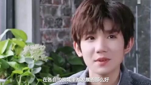 王俊凯易烊千玺为王源庆生,网友:看到三小只历年庆祝视频好感动