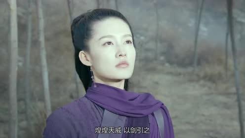 诛仙:关键时刻,张小凡甩出法器,救下碧瑶一命