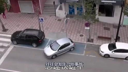 看到这位女司机停车,隔着屏幕都为她着急