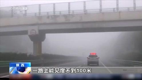 急急急!大雾天气高速封闭 采血车却要上路救人!怎么办?