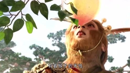 玉帝明知悟空爱吃桃,为何还让他看管蟠桃园?意图是啥?