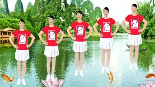 英红梅广场舞《心上的罗加》水兵舞教学,简单基础适合初学