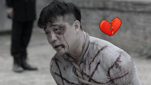 《谍战海棠之惊蛰》乔瑜饭盒已送达!背锅英雄变鬼熊!