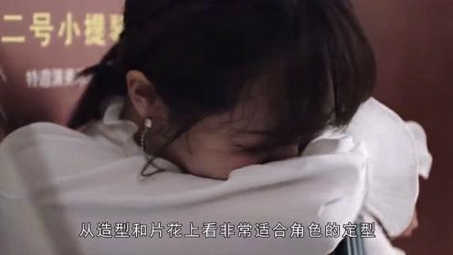 《余生请多指教》杀青剧照来了!肖战杨紫甜笑对视,导演发文感谢