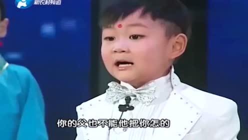 """父亲打鼓,三岁的儿演唱豫剧""""打金枝"""",嘿!还别说唱得不赖啊"""