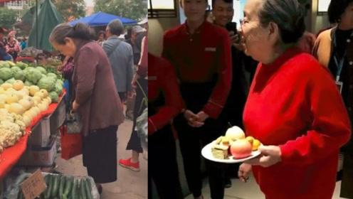 83岁李明启亲自到市场买菜 万元奢侈品包抢眼