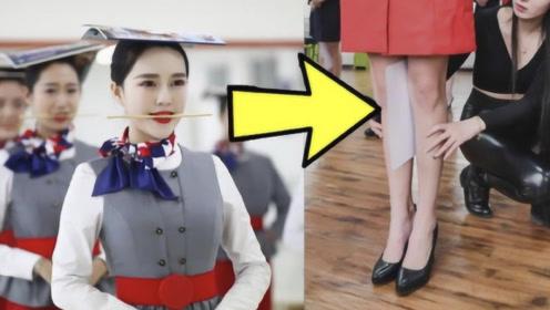 空姐训练时,为什么要在两腿间夹一张纸?原来还有这个原因