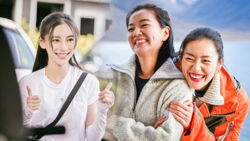 刘雯杨颖面对婚姻问题都巧妙回答,明星纪实类节目,你怎么看?