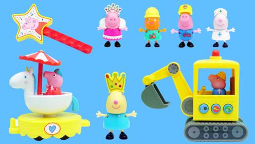 小猪佩奇的魔法棒儿童玩具