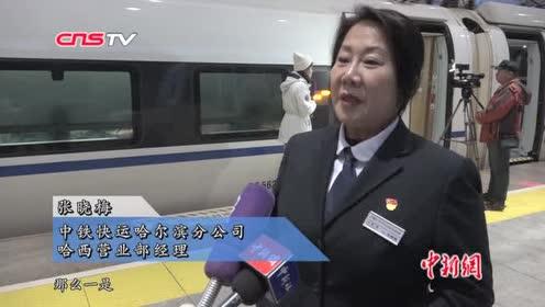 """快递""""坐""""上高铁中国铁路部门为""""双十一""""物流提速"""