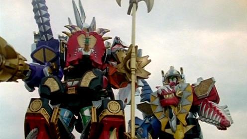 《爆龙战队》最强大帅气的极限龙王登场,彻底打倒快感女王