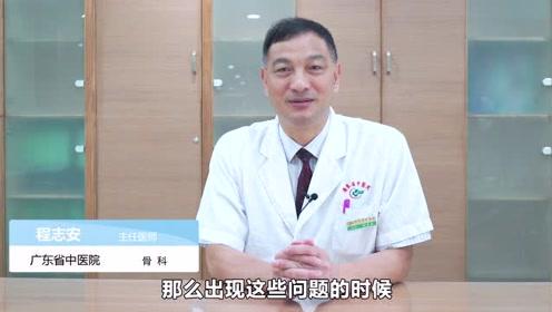 老年人容易患有哪些腰椎疾病?