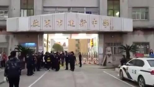 江苏启东一8年级男生光棍节坠楼 教体局:已送医抢救