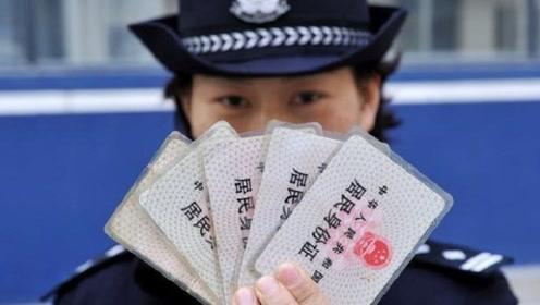 """身份证号码有""""X""""的人是""""特殊人群""""?有多特殊?看完心里清楚了"""