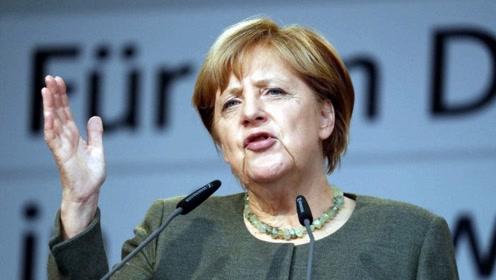 德国无视美国警告!蓬佩奥挑拨柏林对抗中国,默克尔拒绝响应