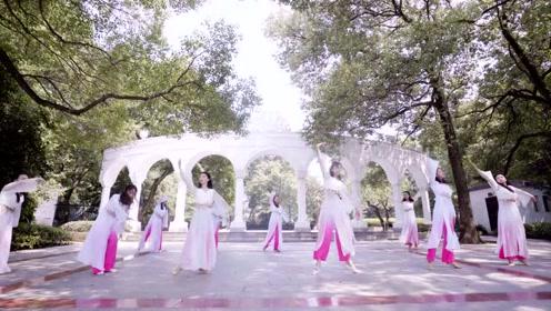 中国舞《不染》,传承千古流传的佳话!