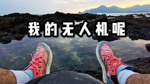 中国十大最美徒步路线,深圳东西冲穿越 高颜值登山鞋测试