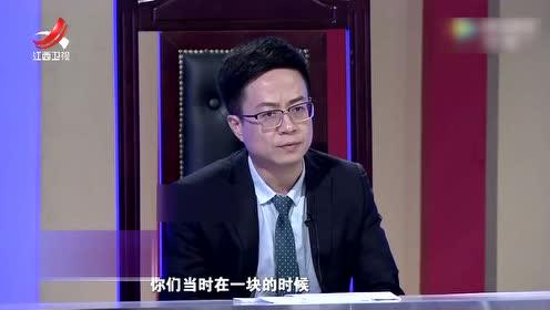 胡剑云老师指出:女方对男方的理解不够 加剧男方的逆反情绪