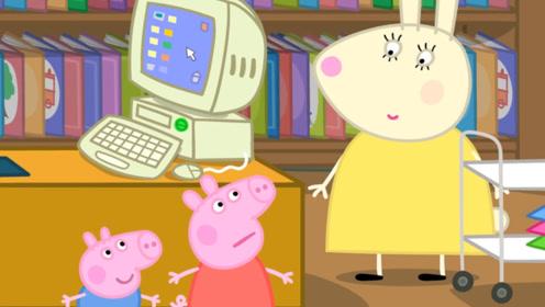 小猪佩奇今天要做超级好吃的紫薯糯米糍 大家一起吃吧 玩具故事