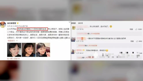 胖嫂宣布退圈引狂赞,杨颖却被作协作家逼问:你主动退出还是等到被逼退出