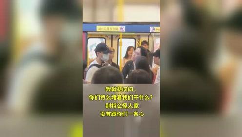 """暴躁香港小哥怒怼""""港独"""":你们不搞事就不会死人!"""