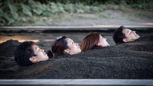 """日本""""奇葩""""温泉,没有一滴水,游客直接被""""活埋""""!"""