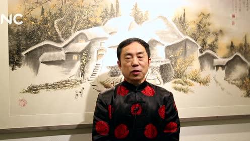故乡——李鸣泉国画作品展在京举行