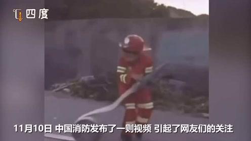 """少年强则国强!萌娃立志成为消防员 每天坚持练习""""滚水袋"""""""