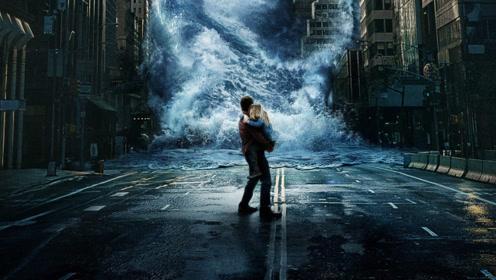 一部经典的科幻灾难片,未来地球爆发灾难,而凶手竟然是人类
