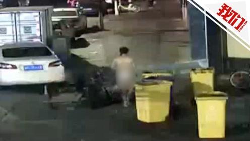 警察上门检查 吸毒男子穿裤衩光脚狂奔2公里