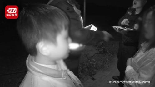 孩子不学习妈妈找爸爸撒气 10岁孩子打110求民警拉架