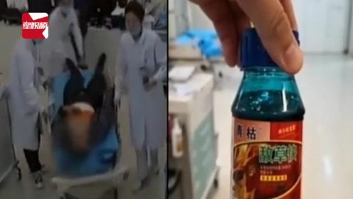 3岁熊孩子把农药倒进可乐瓶,爸爸不知道一口气喝了200毫升