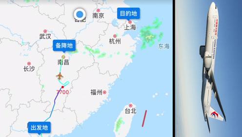 东航回应航班万米高空急降:机组发现机械故障提示