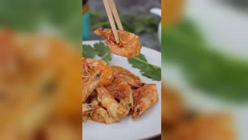 虾学会这样做,香酥里嫩,一顿做2大盘不够吃,吃了停不下嘴