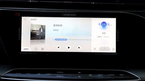 长安欧尚X7 语音识别系统功能演示效果