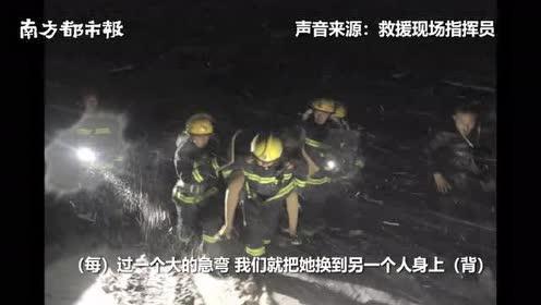 暴雪五台山深夜大救援现场!女游客被困多时虚脱,消防员背3公里
