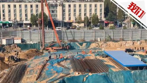 郑州工地3名被埋工人全部救出 官方确认均已身亡